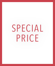 【SPECIAL PRICE】アイテムはこちら!