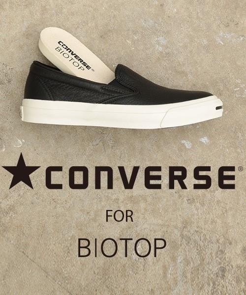 【予約】毎回好評をいただいているBIOTOPのコンバース別注モデル。