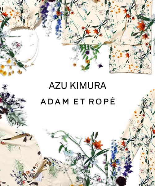 フラワーデザイナー、アーティストとして活躍するAZU KIMURA氏との特別なコラボレーションアイテムをリリース。