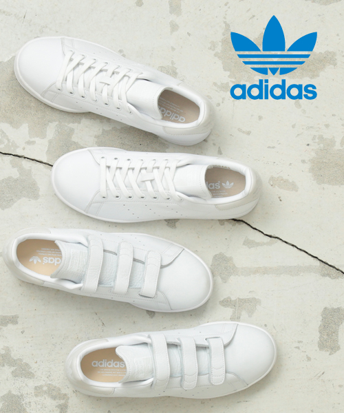 <adidas>不朽の名作「Stan Smith」2018年春夏の新作!