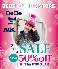 "MAX50%OFF!WINTER SALE ""2nd"" スタート!"