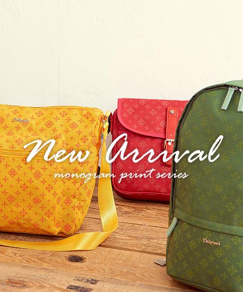 見ているだけで気分が明るくなるようなポップなカラーリングのバッグにモノグラム柄をプリントした新作バッグが登場!