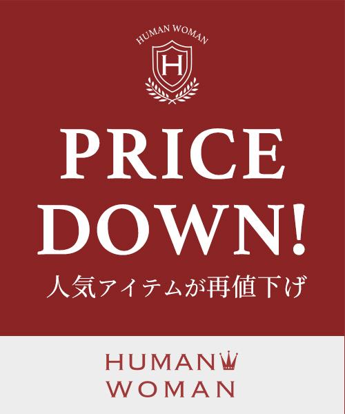 【10/19更新!】秋の新作アイテムが早くもスペシャルプライス!!!