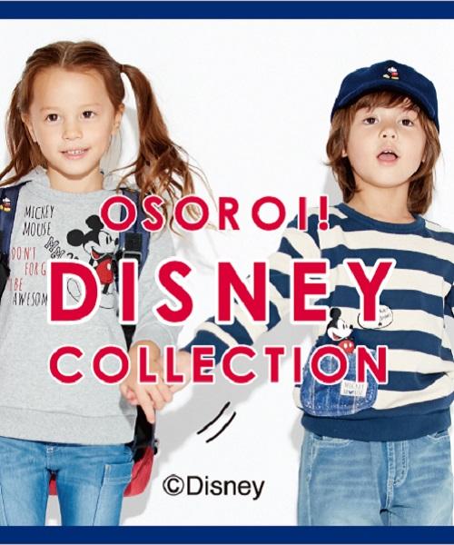 ◆ディズニーコレクション◆おそろいで着るともっと可愛い♪ もっとスマイル♪