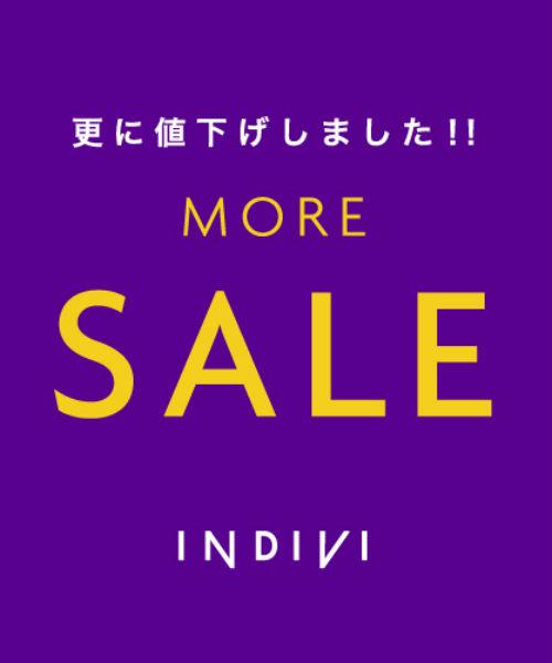 《MORE SALE》今週のマークダウン&新規SALEアイテムをチェック!MAX50%OFF!お買い得新着セールアイテムまとめ!