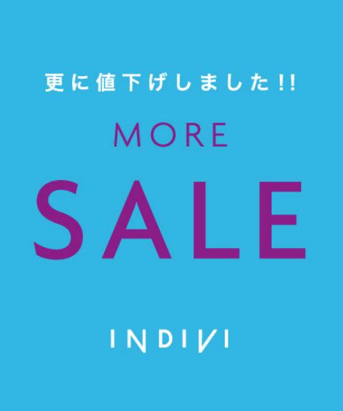 《MORE SALE》SALE終盤!今週の新規SALE&再値下げITEM!