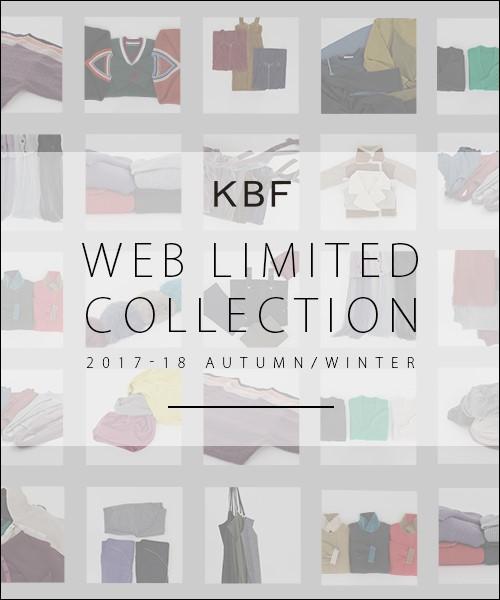"""WEBでしか買えないKBFの限定アイテムを一挙にご紹介。どれを取っても""""主役級""""の仕上がりは、目移りしてしまうほどに美しい。"""