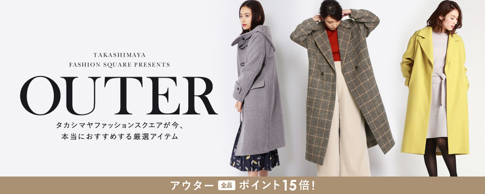 2017 AW OUTER