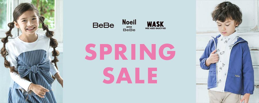 BeBe、WASK、Noeil aime BeBe <br>1月1日0時 WINTER SALE MAX 50%OFF!