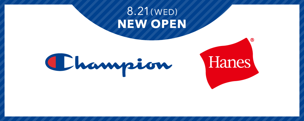 Champion,Hanes NEW OPEN