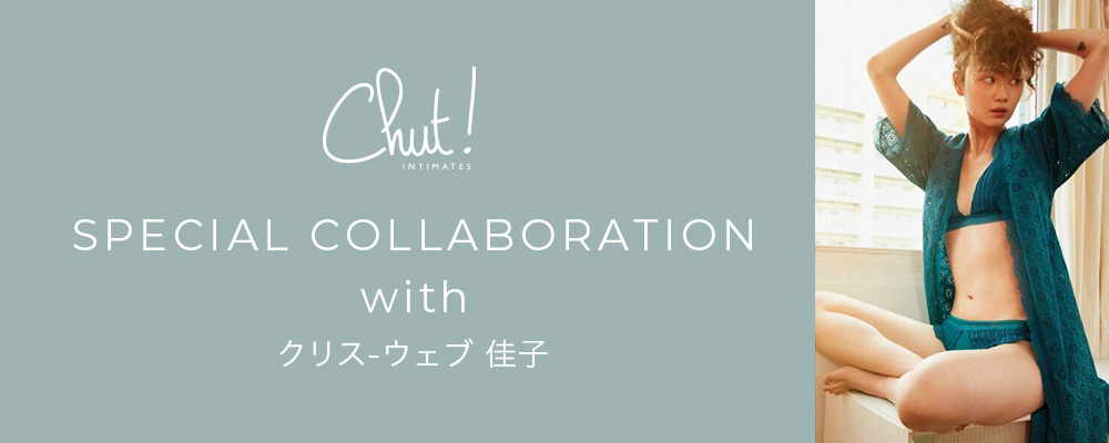 SPECIAL COLLABORATION with クリス-ウェブ 佳子