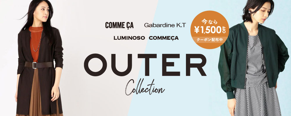 COMME CA , Gabardine KT , LUMINOSO COMMECA 2019秋OUTER Collection