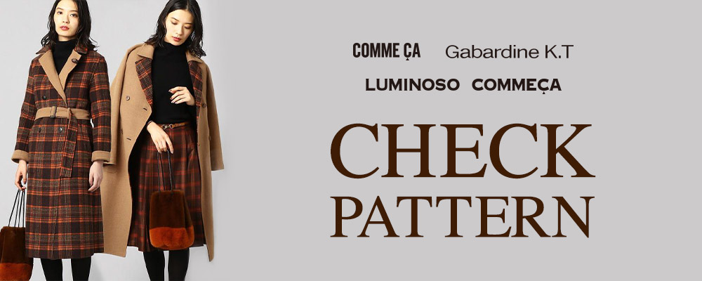 COMME CA ... and more Check Pattern