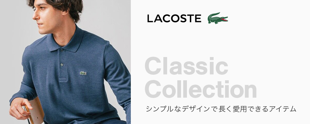 LACOSTE Classic Collection