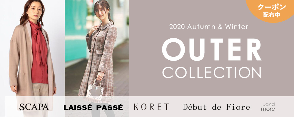 2020 AUTUMN & WINTER OUTER COLLECTION\今ならクーポン配布中!/