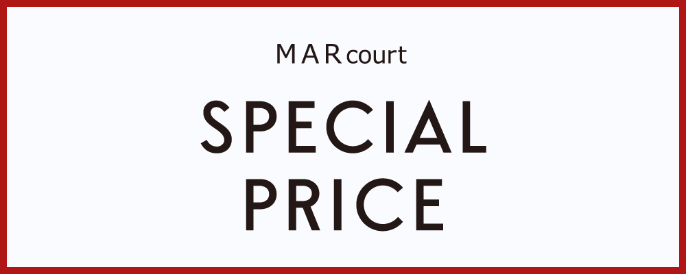 SPECIAL PRICE!