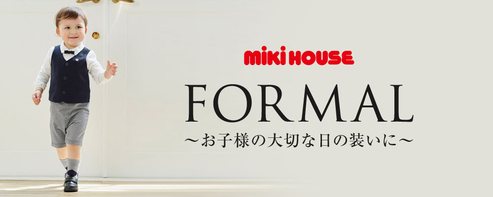 MIKI HOUSE FORMAL