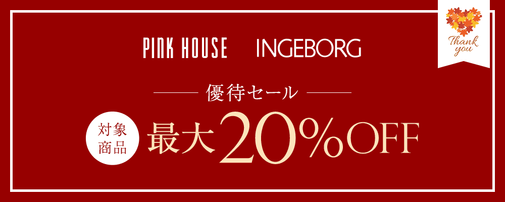 https://www.t-fashion.jp/search?keyword=yutai&shop_dir_nms%5B%5D=pinkhouse&shop_dir_nms%5B%5D=ingeborg&inc_h=eew_pinkhouse_yutai