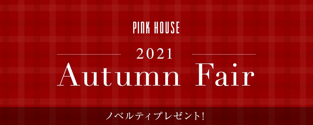 "PINK HOUSE ""オータムフェア開催中"" 新作入荷しました!"