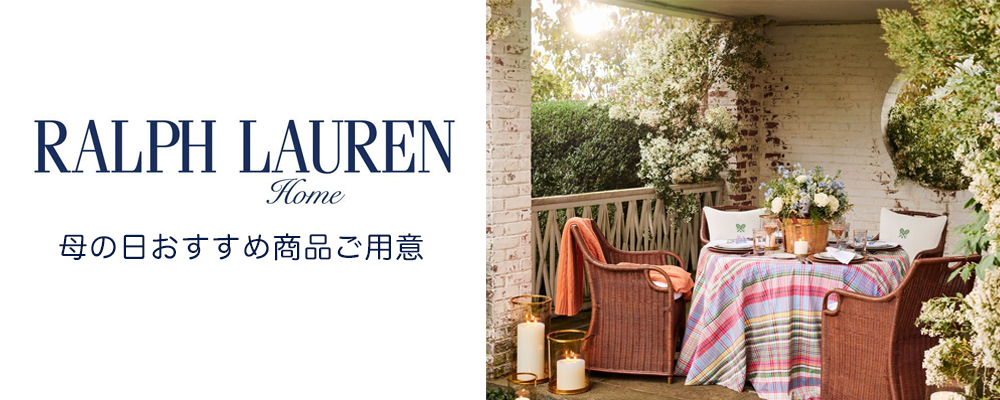 """RALPH LAUREN HOME """"FOR MOTHER'S DAY"""""""