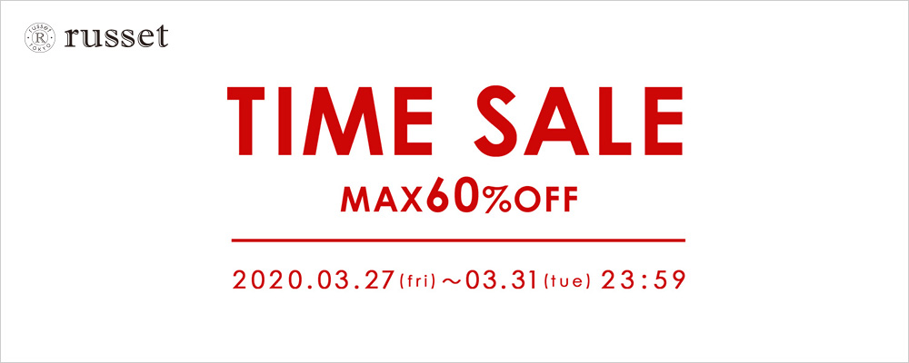 russet TIME SALE