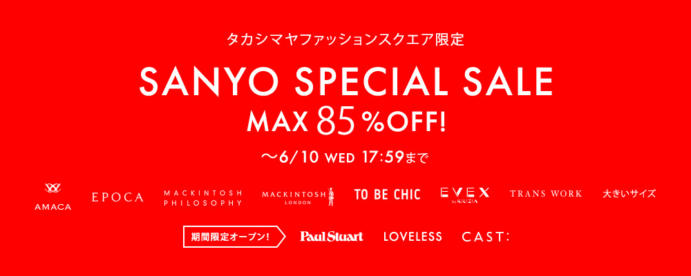 SANYO SPECIAL SALE!