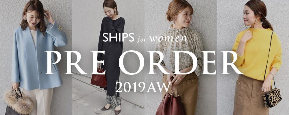 SHIPS for women PRE ORDER
