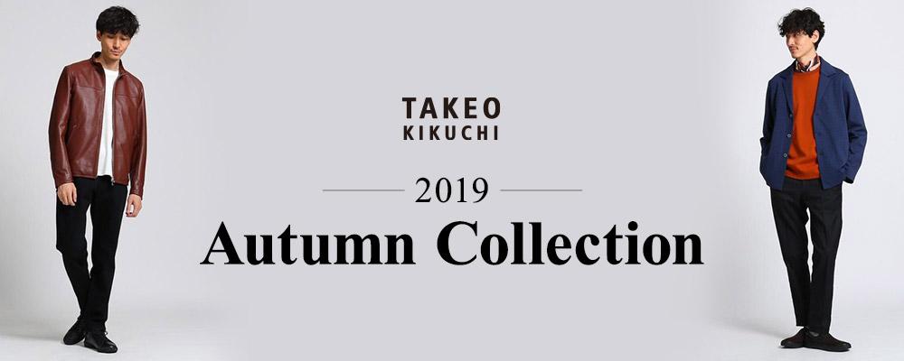 TAKEO KIKUCHI 2019 Autumn Collection