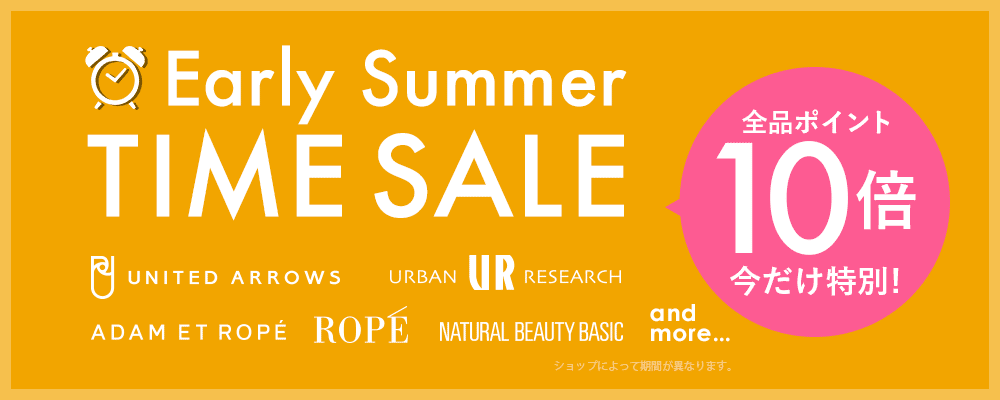 Early Summer TIME SALE