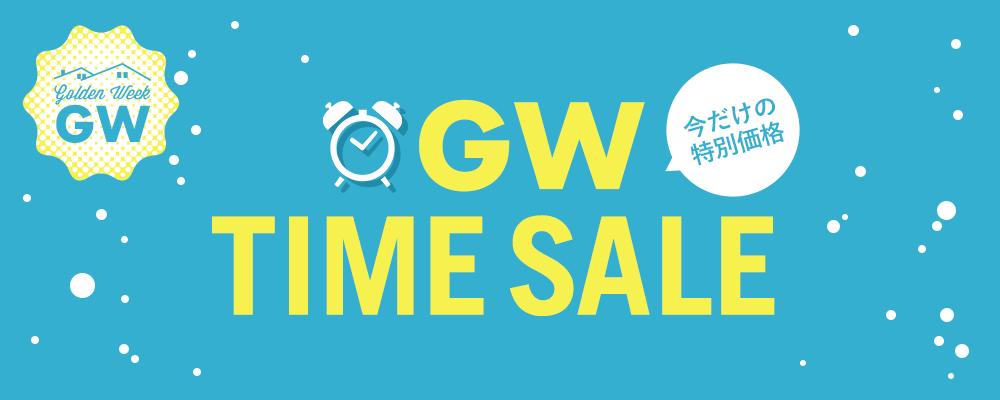 GW TIME SALE