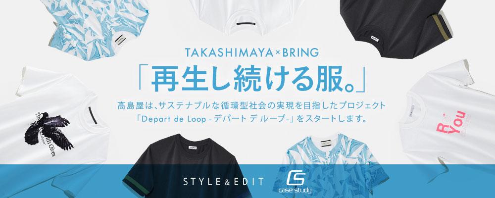 TAKASHIMAYA×BRING