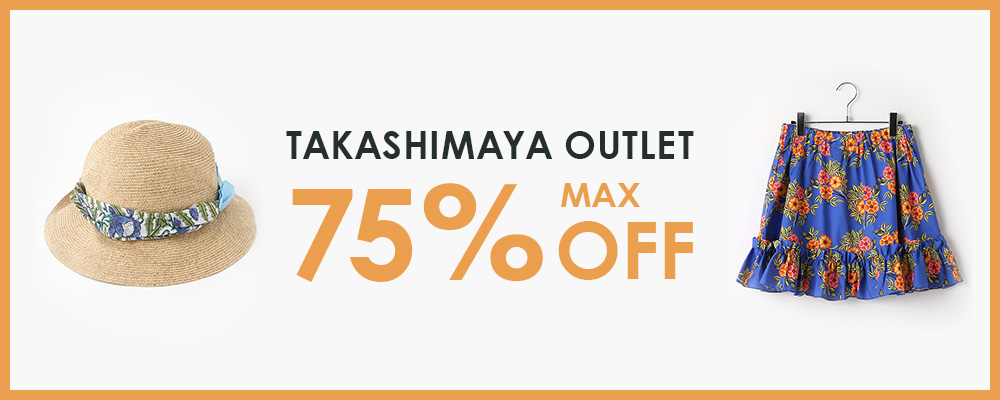 TAKASHIMAYA OUTLET キッズアイテム展開スタート!