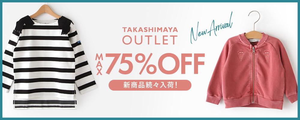 TAKASHIMAYA OUTLET/新商品続々入荷!