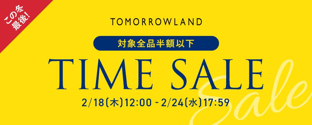 TOMORROWLAND TIME SALE