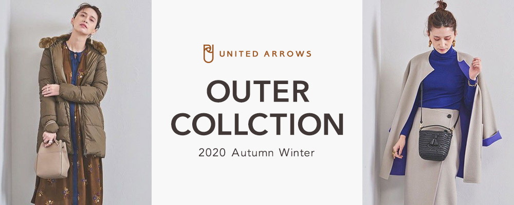 2020 Autumn Winter Outer Collection