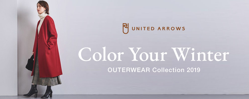 UNITED ARROWS <Color Your Winter>OUTERWEAR Collection 2019