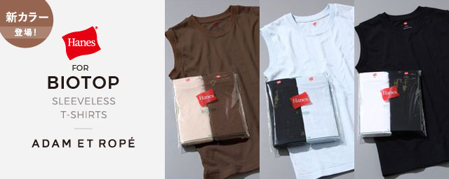 【Hanes for BIOTOP】SLEEVELESS T-SHIRTS