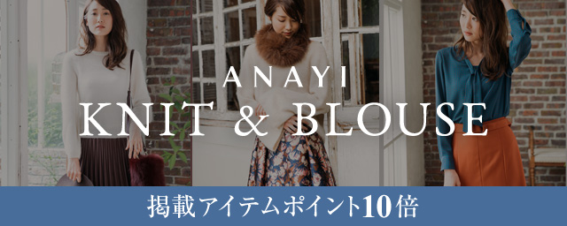 KNIT & BLOUSE