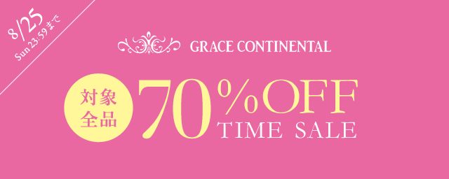 GRACE CONTINENTAL TIME SALE