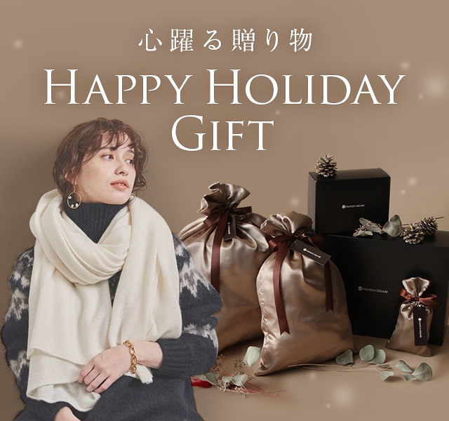 Diary+ 特別編 心躍る贈り物 HAPPY Holiday Gift