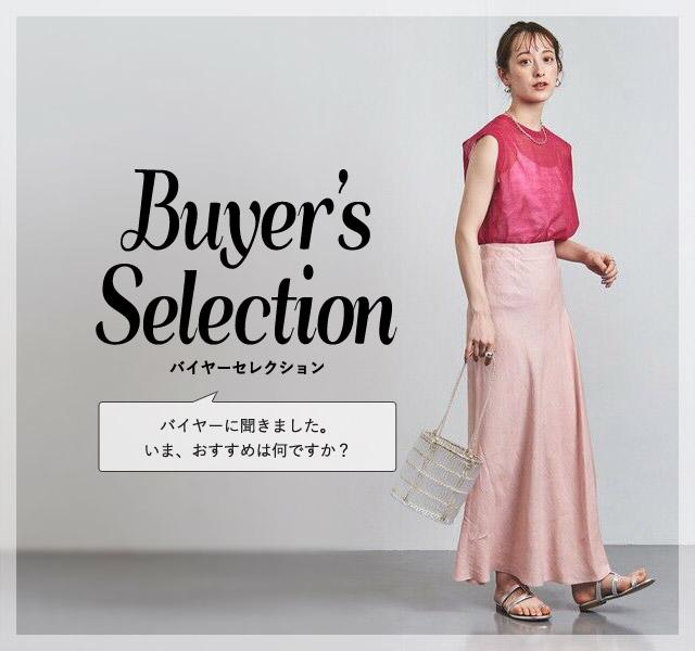 バイヤーに聞きました。いま、おすすめは何ですか?Buyer's Selection
