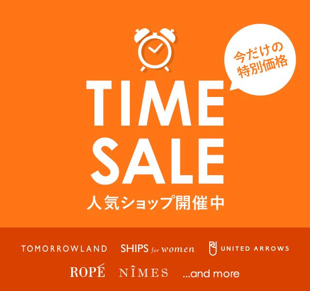 秋の感謝祭TIME SALE