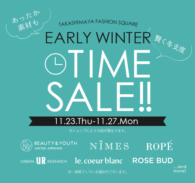 EARLY WINTER TIME SALE!!