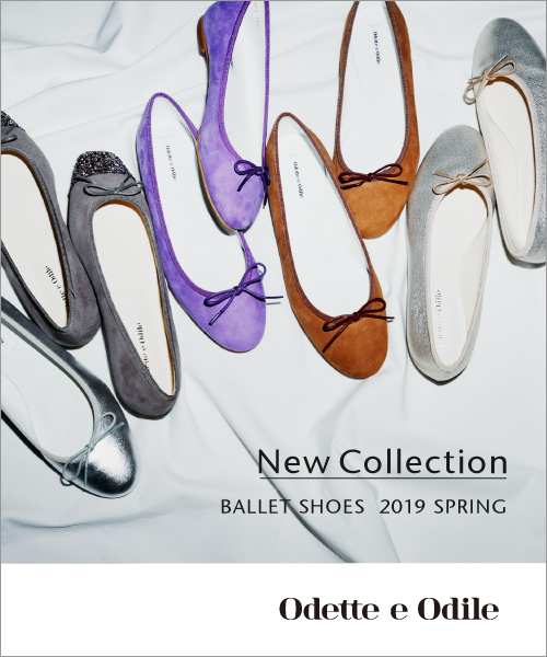 New Collection BALLET SHOES~春の新作バレエシューズ~