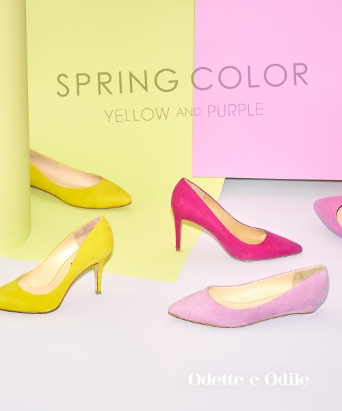 足元から新鮮カラーをプラス♪ -YELLOW/PURPLE-