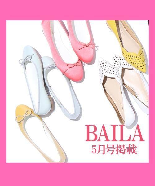 【BAILA5月号掲載】デニムに似合うフラット靴