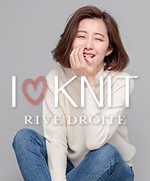 ベーシックからトレンドライクなデザインまで、RIVE DROITEのおすすめニットをご紹介いたします。