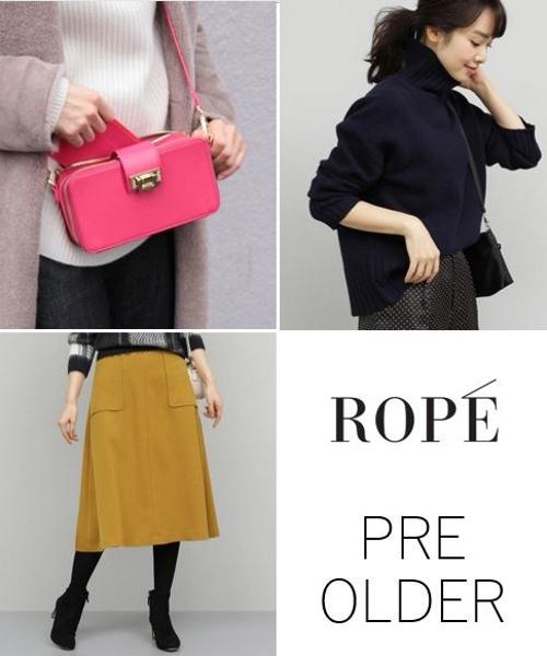 人気のお財布バッグ・トラペーズスカートの追加色など、予約アイテム勢揃い♪