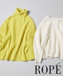 店頭人気の上質ニットたち。 羊毛の中でも高級なメリノウールやヤク、セーブル混を見逃さないで。