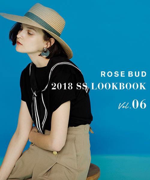 2018 SS LOOKBOOK Vol.6